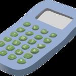 Rachat de crédit Crédit agricole